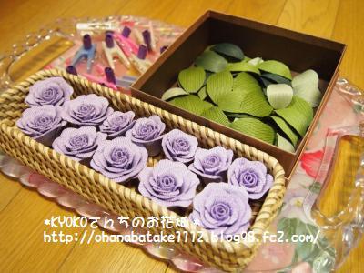 001_convert_20110304232116.jpg