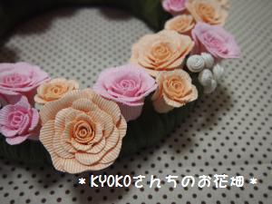 004_convert_20110116205532.jpg