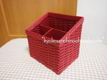 004_convert_20110201135235.jpg