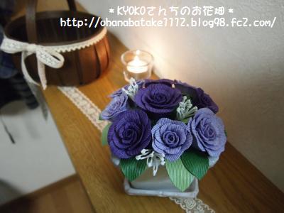 007_convert_20110307235107.jpg