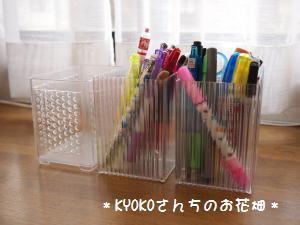 012_convert_20110111120332.jpg