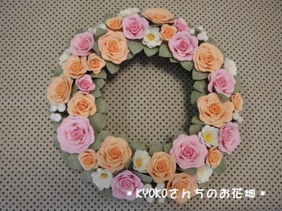 013_convert_20110117101714.jpg