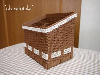013_convert_20110201135504.jpg
