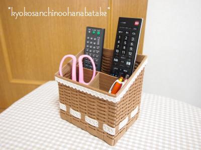 014_convert_20110201135535.jpg
