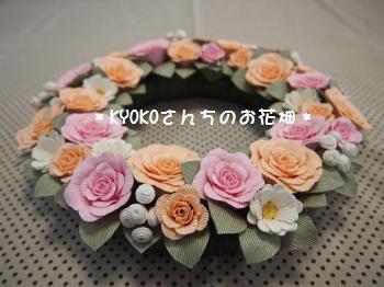 015_convert_20110117101930.jpg
