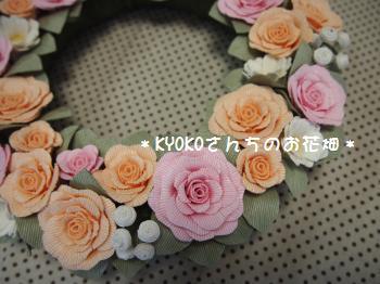 017_convert_20110117101855.jpg