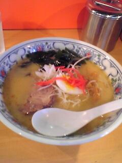 misoichi.jpg