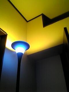 roomlight.jpg