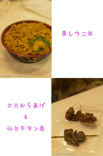 *9-会場内食べ物