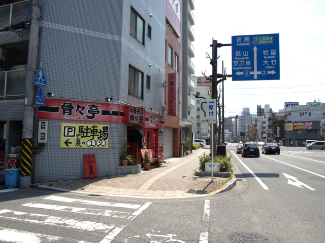 P4247569.jpg