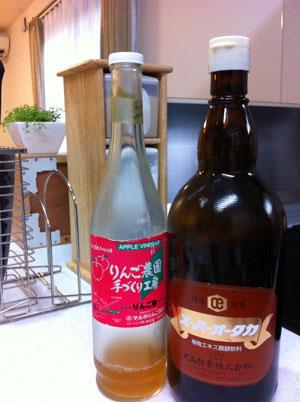 リンゴ酢と大高酵素