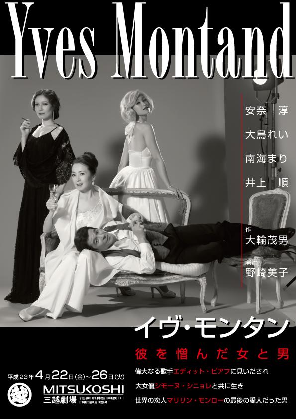 yves_f_fix_A_1 (1)[1]