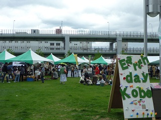アースデイ神戸2012全体