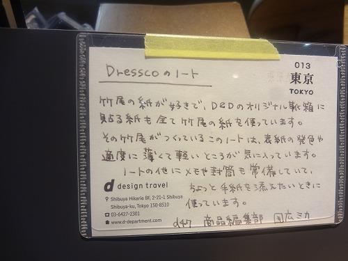 DSC06795.jpg