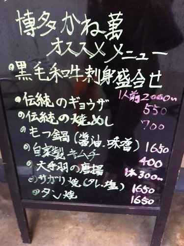 IMG_7535.jpg