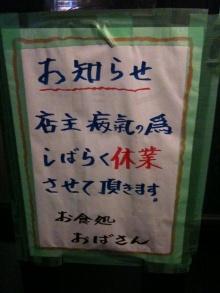 $日々是好日-IMG_1656.JPG