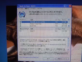 2010_10090002.jpg