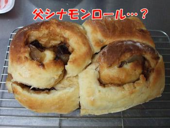 2011_10060033.jpg