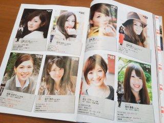 NEC_0441.jpg