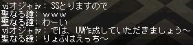UW作成コメント1
