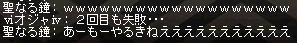 UW作成コメント3