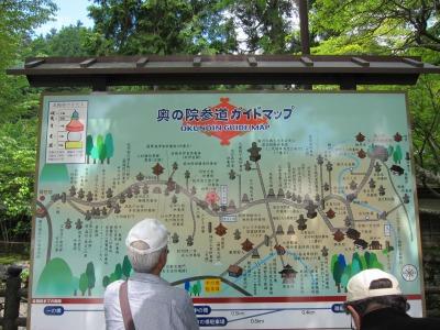 高野山 (9)