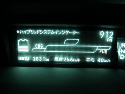 高野山 (90)