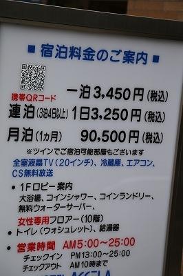 26100519.jpg
