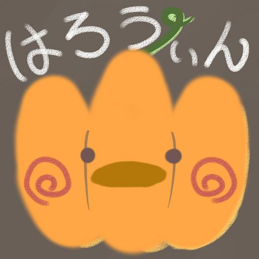 はろうぃん インコ