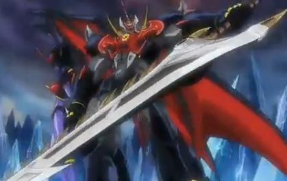 dragonchild-MKsk<br />l 0003