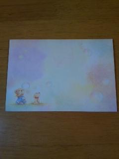 kanmi さんからのプレゼント 001