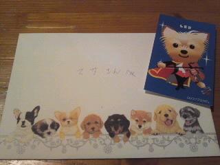 022りーちゃんからお手紙