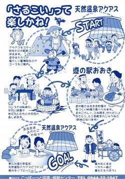 CCF20100924_00001_convert_20100924173649 112