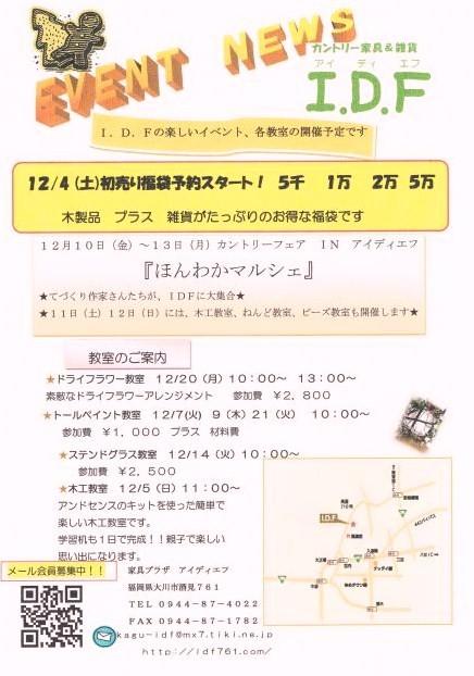 CCF20101203_00000_convert_20101203110019 111
