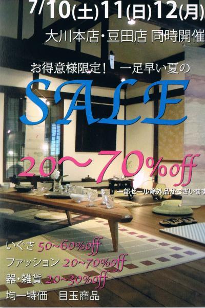 CCF20100710_00000_convert_20100710131950.jpg
