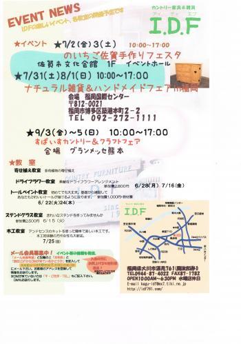 CCF20100730_00000_convert_20100730105427.jpg