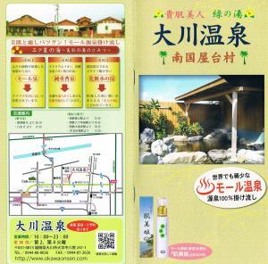 CCF20100905_00001_convert_20100905142402.jpg