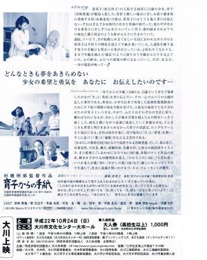 CCF20101002_00001_convert_20101002163139.jpg