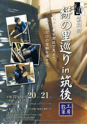 CCF20101107_00000_convert_20101107130709.jpg