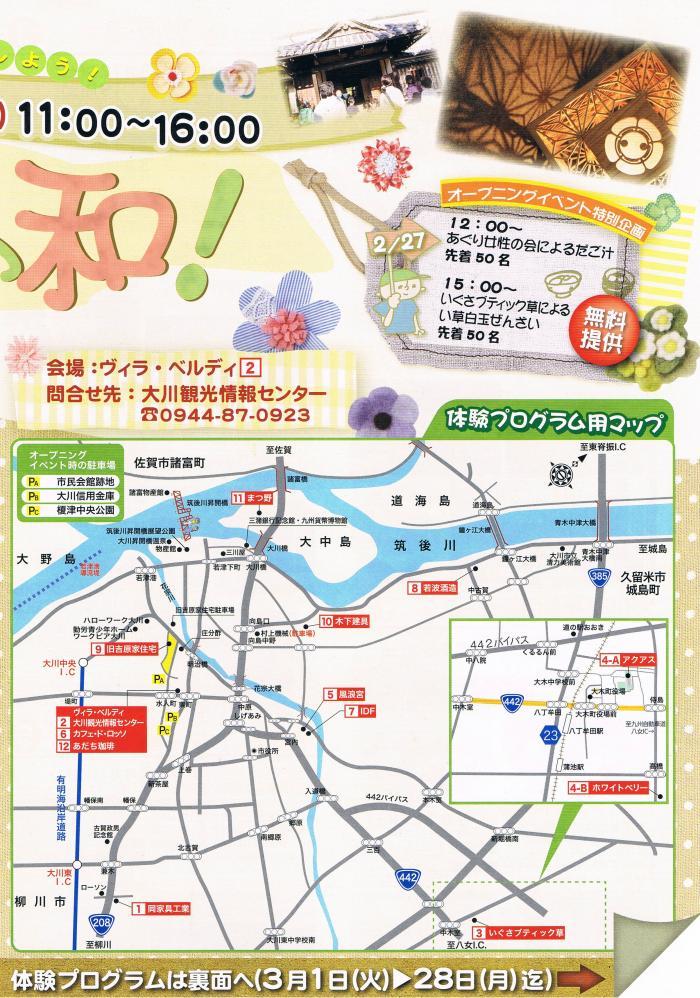 CCF20110206_00000_convert_20110206124217.jpg