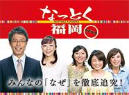 img_nattoku.jpg