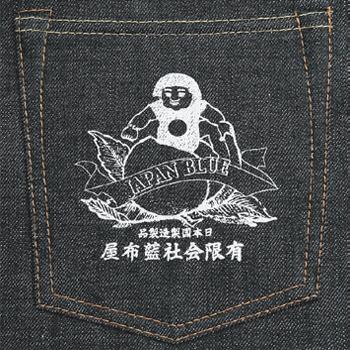桃太郎_print1