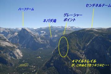 20110725-19.jpg
