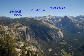 20110725-20.jpg