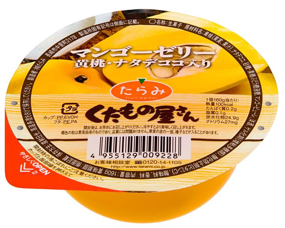 k_mango[1]