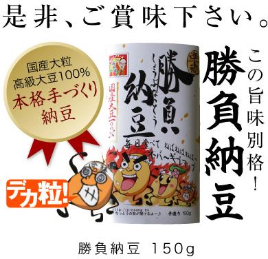 syoubu003[1]