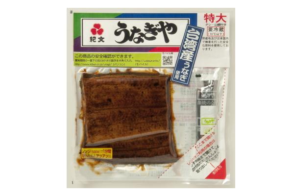 item2-B8h[1]
