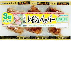 chicken_rp3[1]