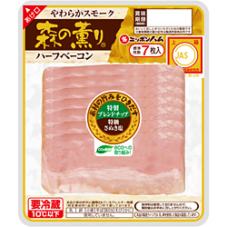 mori_bacon_half[1]