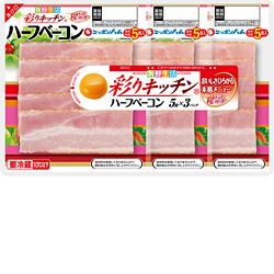 irodori_bacon[1]